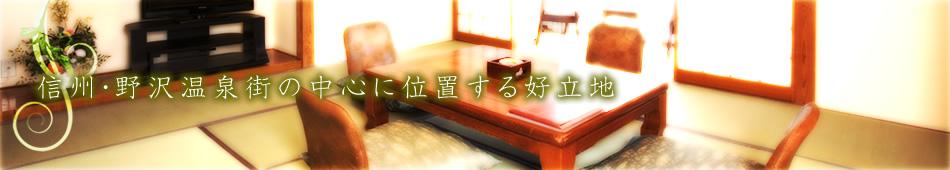 落ち着きの和室10畳